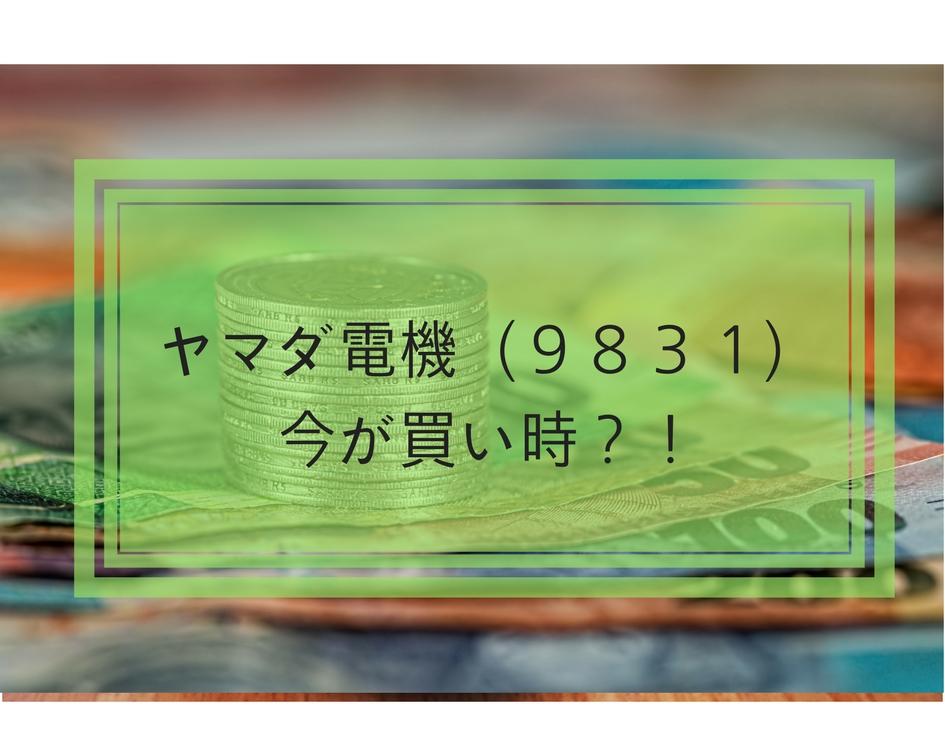 f:id:yuslife16:20180418094122j:plain