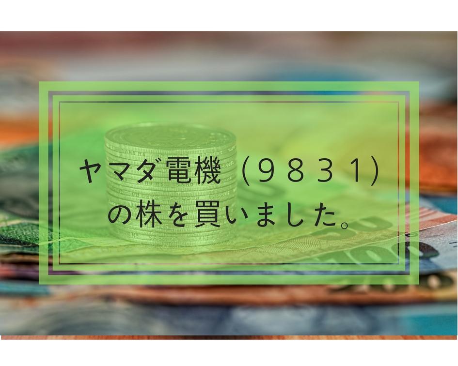 f:id:yuslife16:20180423151525j:plain